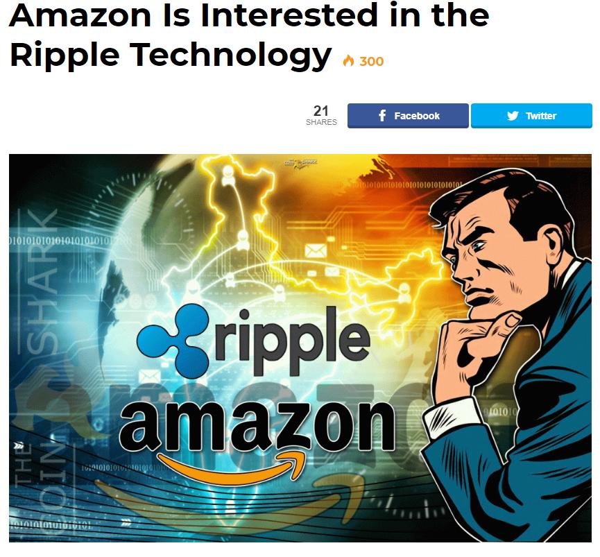 リップルAmazon提携