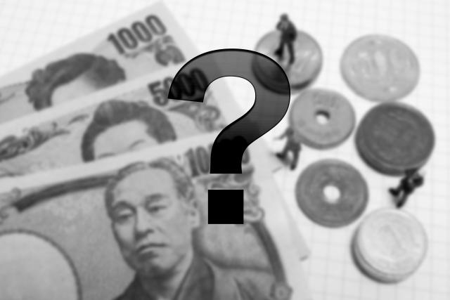 仮想通貨投資は副業か