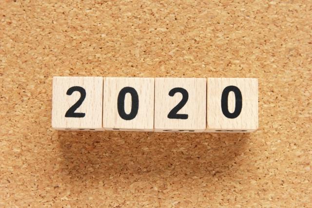 リップル(XRP)2020年