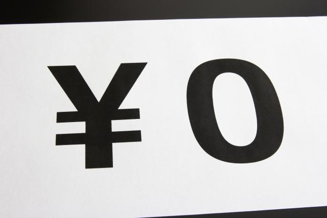 仮想通貨EOS(イオス)とは